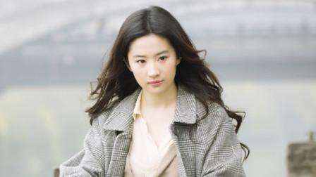 刘亦菲从仙女变女神,演绎年代青春的喜悲,文艺片的典范