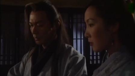 碧血剑:夏雪宜温倩住店,收到红药要挟书 !