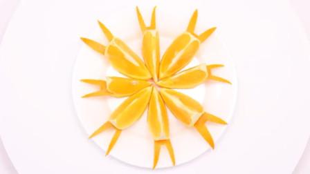 创意水果拼盘 原来橙子还可以这样摆盘!