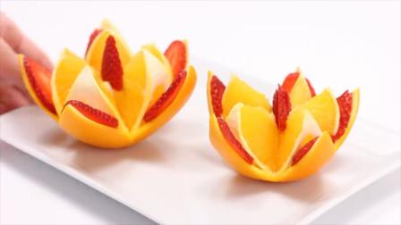 创意水果拼盘 家里来客人了 橙子和草莓这样摆简直不舍得吃!
