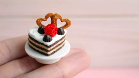 微世界DIY:迷你爱心巧克力奶油蛋糕