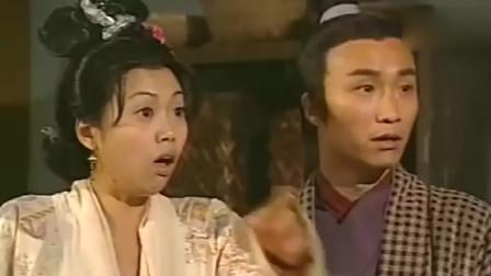 锦绣良缘:程家奇遇叫花子,顿珠却把他带回家吃番薯 !