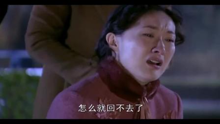 有你才幸福:美女哭着诉说:自己没有家,老公不要她了!