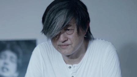 《疯人院》【杨新鸣X卢杉CUT】06 花立夫解释缘由,穆思凡回忆悲伤童年