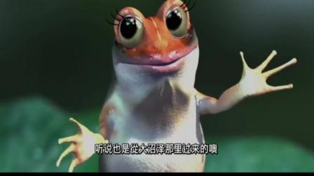 青蛙总动员:小青蛙终于找到了妈妈