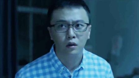 疯人院 07 刘洋带思凡探险 孟喃找到江教授 劝其回家