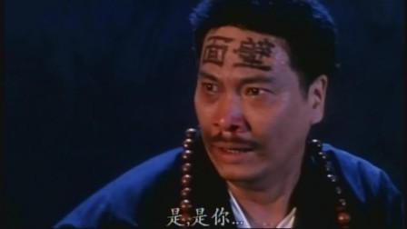郝邵文、释小龙、吴孟达经典动作喜剧片《笑林小子2新乌龙院》