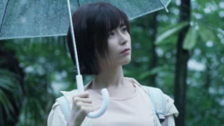 《疯人院》【刘畅X卢杉CUT】09 穆思凡陪孟喃越野,遇神秘蘑菇
