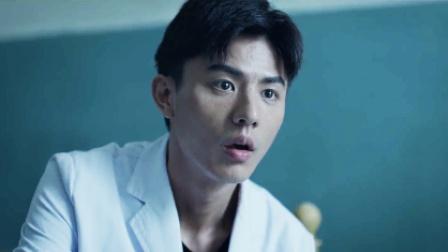 《疯人院》【刘畅X王永泉CUT】08 孟老师的科普时间,鬼压床的真实来源