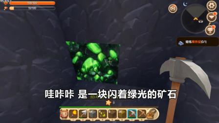 迷你世界故事08:第一天挖矿深度难以想象,发现绿色矿石!