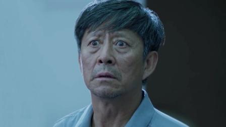 《疯人院》【刘畅X王永泉X卢杉CUT】08 江教授陷恐怖梦魇,坚持拒回疗养院