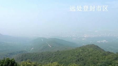 洛阳去中岳嵩山49集