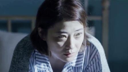 《疯人院》01 苏茂苹浴室碰到灵异事件 惊吓过度