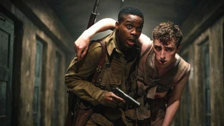 纳粹为了称霸世界,打造不死丧尸军团,却被黑人小伙搅黄了