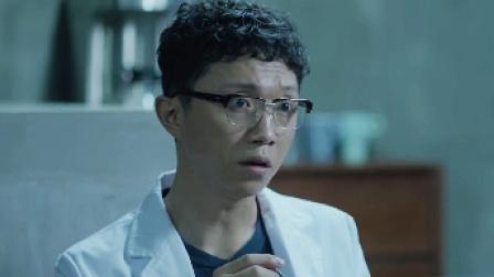 疯人院 13 秦启书项目突然停滞,孟喃心急了,找李医生了解情况