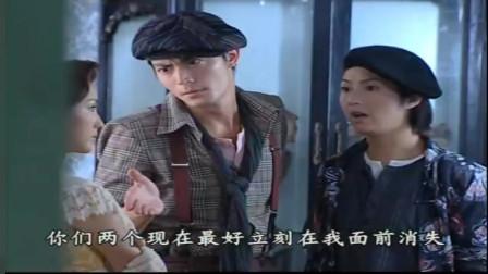 《武十郎》:杨千嬅霍建华假装英雄救美,惨遭何洁识破下令