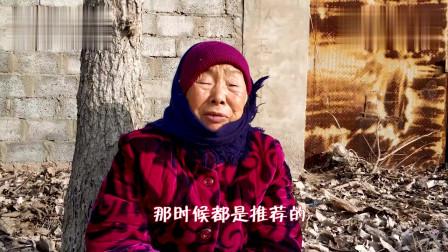 儿子好还是女儿好?今天终于有答案了,听听农村83岁奶奶怎么说