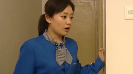 渴望城市:小莲进宿舍,竟看到老潘在欺负别的服务员!