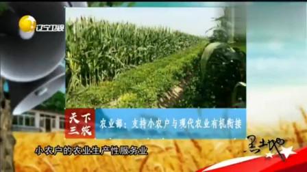 国家农业部将加快推广生物农药使用!农民伯伯乐开了花!