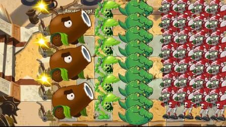 面对僵尸们的入侵,戴夫派食人花豌豆和恐龙宝宝轮流守卫