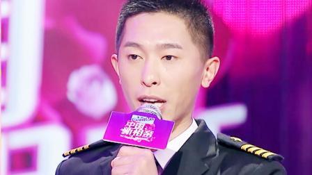 中国新相亲:红海行动原型来啦!热血小伙能打海盗还能原创歌曲?