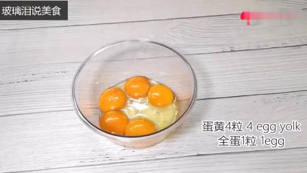 玻璃泪说美食:柑橘棉花蛋糕,软软的很清新