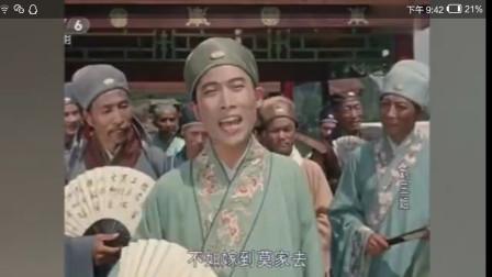 电影《刘三姐》绣球当捡你不捡,刘三姐终于向阿牛哥抛绣球了