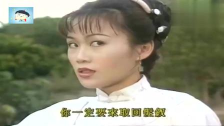 《鹿鼎记》花布美人阿珂认定韦小宝是个淫僧,韦小宝等于被判死刑