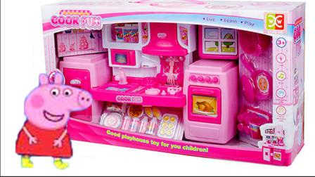 小猪佩奇和芭比娃娃厨房过家家玩具