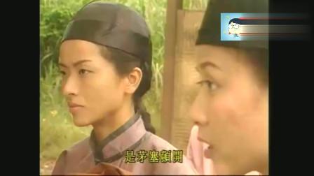 《鹿鼎记》韦小宝竟被自己未来老婆鄙视,那是绝对不能忍啦