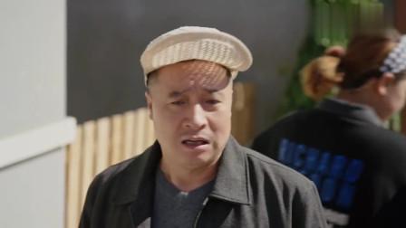 乡村爱情11:晓峰好面子,怒撕公告,村里人流言蜚语