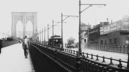 1911年的美国纽约