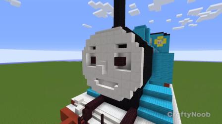 我的世界动画-造火车汤玛斯挑战-Crafty Noob
