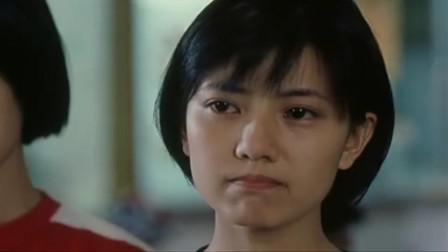 电影爱情麻辣烫: 高圆圆向男孩道歉, 被男孩反问要是你妈妈没发现, 你会怎么办?