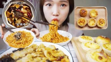 酸菜鱼自嗨锅、芝士火鸡面、蛋黄酥、蛋挞!