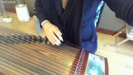 国院古筝六级练习曲6讲解