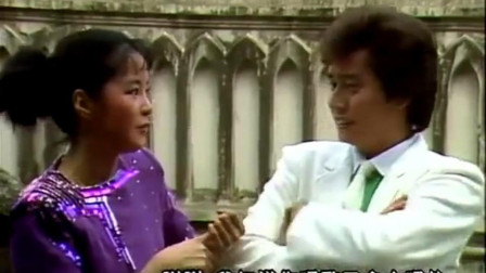 邓丽君介绍谭咏麟时称他是小生!随后合唱《爱人女神》
