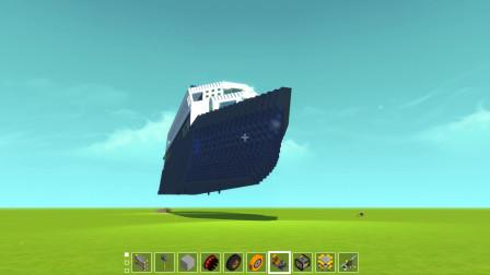 废品机械师 豪华游艇飞船,比格林故事的豪华多了