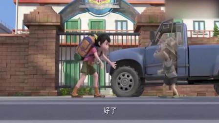熊出没之探险日记:光头强与赵琳的初次相会