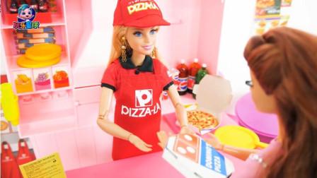 芭比的故事 芭比传统手工披萨店和现代机械化快餐店玩具拼装