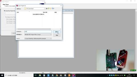 PIC MPLAB IDE开发环境搭建程序下载简易教程新兴光电