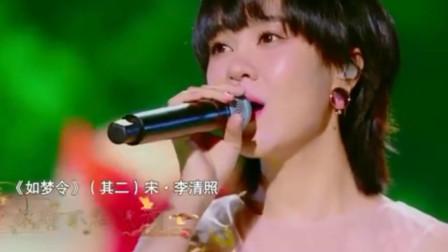 胡夏郁可唯合体现场演绎《知否知否》,经典咏流传唱的太好了!