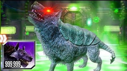寻游解说:侏罗纪世界,999999级穿甲犬狼的暴击