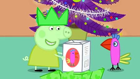 小猪佩奇:猪爸爸和猪爷爷玩赛车玩具,圣诞节礼物很新奇!