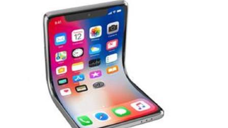 继华为折叠屏手机后,苹果折叠屏手机也曝光了