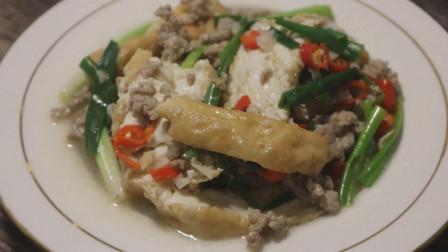 家常豆腐最好吃的做法,色香味俱全,一上桌就被抢光了,做法超简单