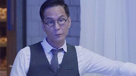 疯人院 24 匡人禾秒变李博小弟,研发的药品消失,被刘素注入体内