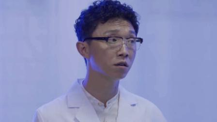 《疯人院》【刘畅CUT】24 厉害了,李博向孟喃建议共享记忆,企图取代匡人禾组织