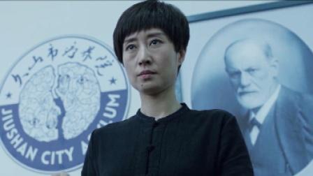 《疯人院》【刘敏涛CUT】23 方慧被迫向媒体道歉,当众爆出惊天事件