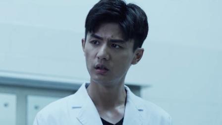 《疯人院》【刘畅CUT】22 匡人禾封锁特护病区,孟喃得知赵一成新引导体